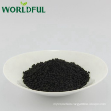 granular state acid humic with urea black urea agro chemical fertilizer